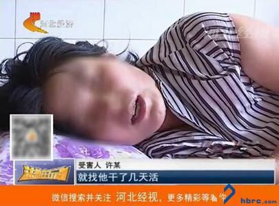 河北6旬老汉强奸未遂 朝女子疯狂捅10几刀