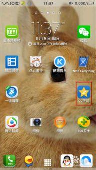 xp系统视频下载手机