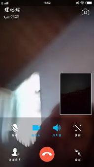 vivo手机,qq视频时自己图像变成了横频,试了竖屏锁定也没用,求懂...