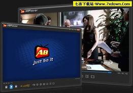 爱播高清视频播放器ABPlayer v2.6.0.331 官方免费正式版下载