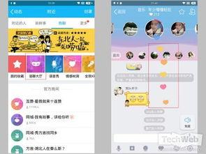 ... 群聊更纯粹 手机QQ6.3.5新版体验