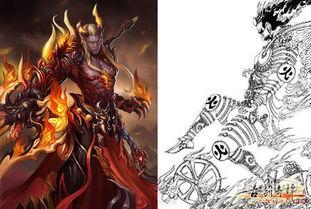 魔剑称皇-祝融为中国上古帝王,又称火神,古时称