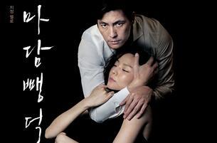 描述:下一篇:韩国电影甜涩性爱三级片的尺度(图) 分享按钮 数据...