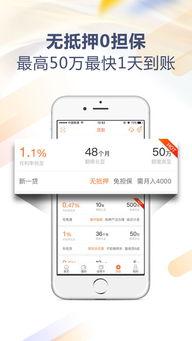 新平安口袋银行 -平安信用卡官网app下载安装 下载平安信用卡app下载...