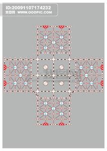 四国军棋矢量图ai放大不失真 文具设计 创意产品设计 基价18元