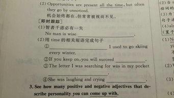 高二英语完成句子题