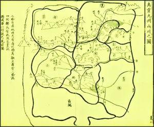 禹贡九州山川之图-中国最早的 城里人 出现在何时