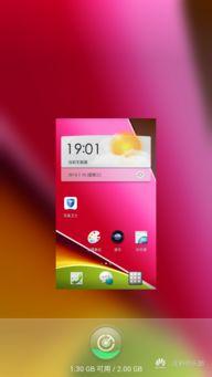 HW G750 T01 日用 性能模式 coloros2.0 2014 7 17 3X畅玩版刷机资源 ...