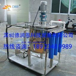 洗发水生产设备 洗发水设备价格