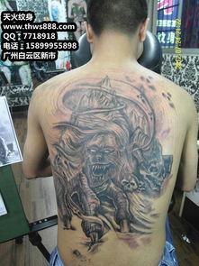 鬼怪纹身01