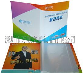 移动公司最新选号促销礼品 4G移动号码本 选号本制作商及价格