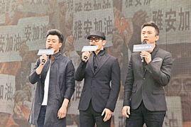 每日更新avba影片-电影记者招待会变成赈灾行动.左起:佟大为、黄晓明和邓超现场改唱...