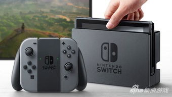 香港六盒彩开奖结果 任天堂Switch售价发售日等详情将于1月12日公开