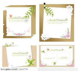 花朵植物纸张宣传栏剪纸素材