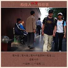 北京...那些人...那些事