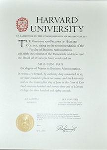 潘序伦就读哈佛大学的毕业证书-校史钩沉 中国现代会计之父 潘序伦