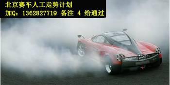 北京赛车pk10三码五码开挂了
