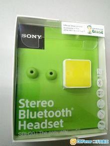insydeh20开机键-Sony Stereo Bluetooth Headset-SBH20,95%新 Sony无线立体蓝牙耳机...