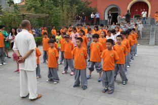 村(社区)三级贫困证明或由学校开具的贫困留守儿   童证明材料.   ...