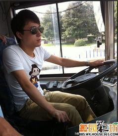 ...汉最帅公交司机帅哥不带眼镜的照片