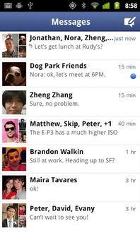 Messenger下载 安卓手机版apk 优亿市场
