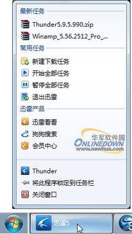 list_7_4-尽管受到垄断官司的麻烦,但是Windows 7仍集成了Internet Explorer ...