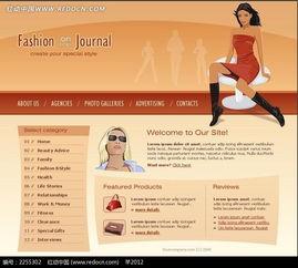 时尚彩妆网页模板源码素材免费下载 编号2255302 红动网