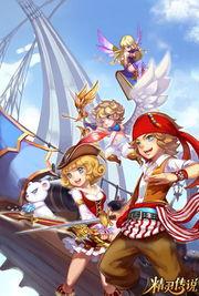 精灵传说航海战记新服连开 冰雪逆袭奖励拿到吐