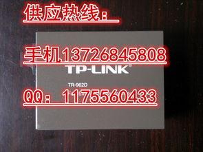 ...P-LINK TR-962D百兆单模光纤收发器 官网自营店(2015-11-7)-网线...