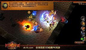 双模式来袭 地下城守护者OL 全新地下城玩法详解