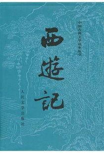 适合大学生看的清朝古典名著小说