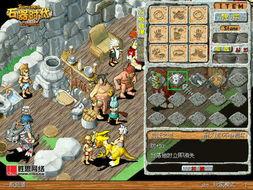 大雪送暖意 石器时代 新手装备火热送到 龙腾世界 5617游戏主题站 官...