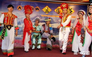 云南大理白族三道茶歌舞表演