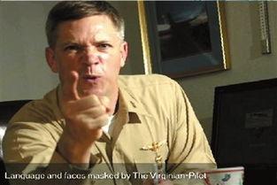 ...国航母舰长播放淫秽视频 军方介入调查