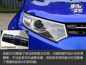 江铃驭胜S330实拍 科技型城市SUV