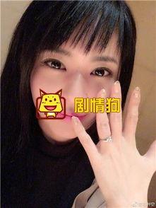 苍井空老公职业 苍井空老公照片曝光