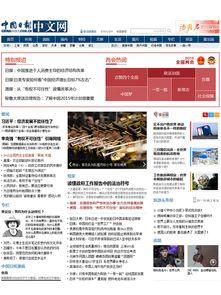 http://cn.chinadaily.com.cn/