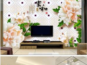 玉雕家和富贵瓷砖背景墙电视背景墙