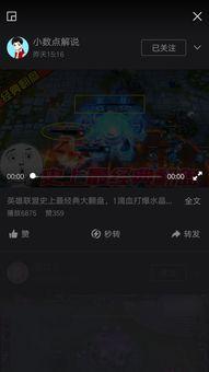 为什么我在手机QQ的QQ空间里看不了视频,就是不能加载,别的号登...