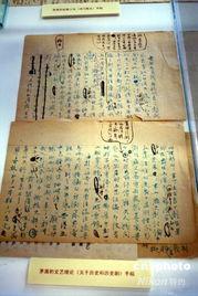 展出最多的是中国现代文学馆发起人巴金的手稿:二十年代《海行杂记...
