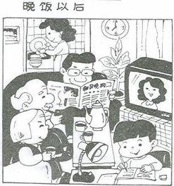 一年级看图写话图片和范文 7