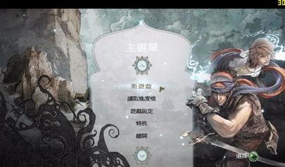 波斯王子4 重生 繁体中文免安装版 Prince of Persia Prodigy