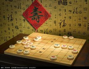 中国象棋图片 影音娱乐图片 红动手机版
