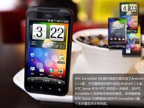 超大智能屏 HTC G11沈阳联禧数码售2850-LED显示屏的最新文章 买数...