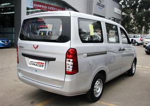 五菱荣光V 2015款 1.5L实用型五菱荣光V五菱轿车 轿车
