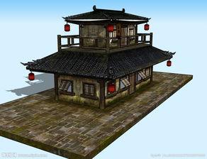 古客栈3D模型图片