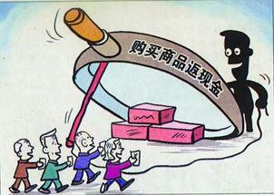 怒江网警巡查执法