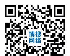 高港微信营销网络营销推广网站建设公司泰州博搜网络