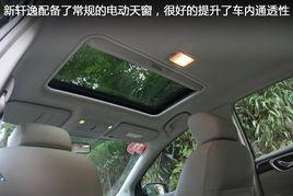 东风日产新一代轩逸试驾 晋升气质型家轿