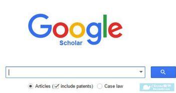 如何访问google(谷歌)搜索引擎搜索